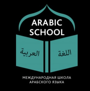 Arabic-School.org